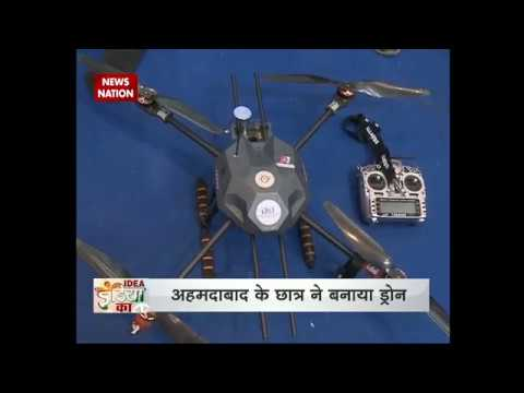 Idea India Ka: 14 year old student develops drone which can detect land mine