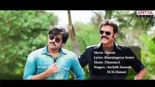 Masala Telugu Movie - Meenakshi Meenakshi Promo Song  - Venkatesh,Ram,Anjali,Shazahn Padamsee