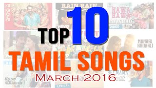 Tamil Top 10 Songs | March 2016 | New Tamil Hit Songs | Best Songs | Listen Best Music Chart