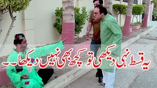 Bulbulay Ep 433 - Must Watch :D