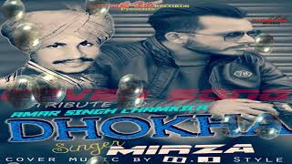 Dhokha+%7C%7C+Mirza+%7C%7CTune-In+Records+%7C%7C+Latest+Punjabi+Folk+Song+2018