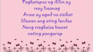 iSaNg LaHi-reGinE veLasQuez with LyRicS