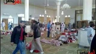 احداث مسجد الروضه بالعريش ووقوع الضحايا اثناء الصلاه
