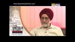 Operation Blue Star - The Untold Story by Kanwar Sandhu - 9 (Final Episode)