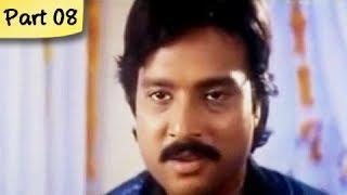 Pistha - 8/13 - Karthik, Nagma - Super Hit Tamil Movie