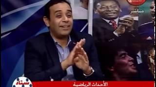 سمير عثمان .. اتعرضت ل4 مرات رشاوى ... منهم رشوة نسائية