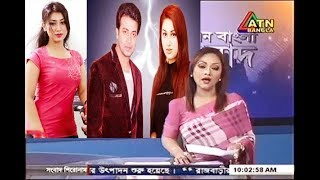 শাকিব খানের সাথে দেখা করবেন অপু বিশ্বাস !Shakib khan !Latest Bangla News