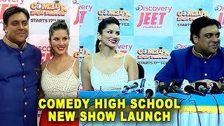 Sunny Leone & Ram Kapoor Interview | Comedy High School New Show Launch | Discovery Jeet Show 2018