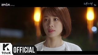 [MV] SUKI(숙희) _ Please(떠나가줘)(FantastiC(판타스틱) OST Part.5)