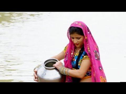 Xxx Mp4 पणिहारी Rajasthani 2018 DJ Song Dire Chal Re Panihari Vinod Saini Mamta Krishan Saanwariya K C Saini 3gp Sex