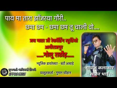 Xxx Mp4 रोड़े रोड़े चाली ओ तु ते NONSTOP DJ MP ADIVASI TIMLI SONGS 2018 3gp Sex