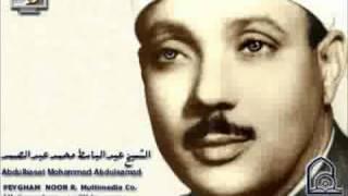 abdul samed hoca yusuf süresi kalpleri titretiyor