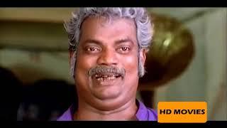 Malayalam Full Movie - Gramaphone - Full Length Movie [HD]