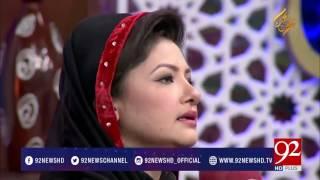 ALif Allah Chambe di booti by Hina Nasrullah 23-06-2017 - 92NewsHDPlus