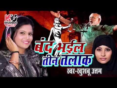 Xxx Mp4 New Bhojpuri Video Full HD Biharwap In HD Video 2017 3gp Sex