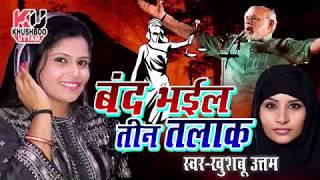 new bhojpuri video full HD biharwap in HD video 2017