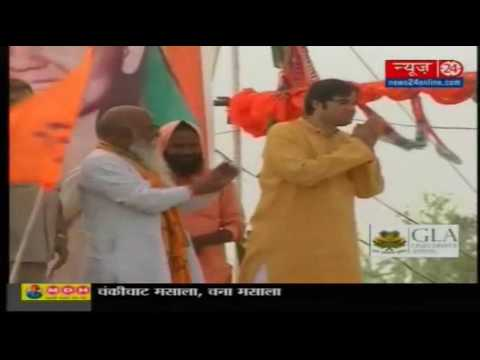 Varun Gandhi in demand in Congress