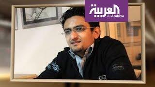 هكذا خرج الناشط المصري وائل غنيم من السجن!