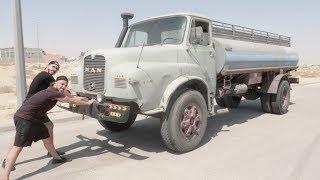 الي يسحب هاذي الشاحنة له  10.000$ l وزنها ٢ طن !!!