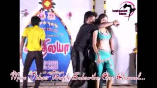 Tamil Record Dance 2016 / Latest tamilnadu village aadal padal dance / Indian Record Dance 2016  548