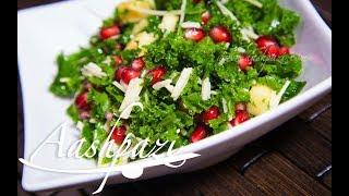Kale and Pomegranate Salad Recipe