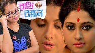 Obosese Udghaton Holo Swati-Uttara Rahashyo!!!   Rakhi Bandhan   Star Jalsha   Chirkut Infinity