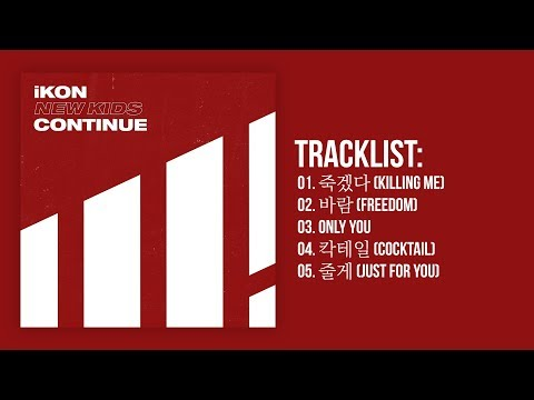 Download [Full Album] iKON (아이콘) - NEW KIDS : CONTINUE free
