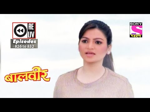 Xxx Mp4 Weekly Reliv Baalveer 30th Dec 2017 To 5th Jan 2018 Episode 826 To 832 3gp Sex