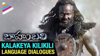 Baahubali Movie Kalakeya Kilikili Language Dialogues   Prabhas   Rana   #Baahubali2   Kaaki Janaki