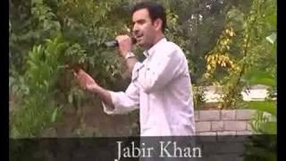 A Tribute to Agha Baheshti at Gilgit Part 005.avi