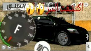 كيف تخلي اي سياره في لعبه هجوله اسرع سياره في التحديث الجديد 100%