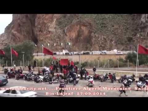 Oujda Saidia De jeunes spotifs maghrebins revendiquent la rouverture des frontiéres