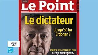 ماذا يقول الأتراك عن إردوغان؟