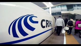 Dalian to Harbin on CRH and Ice Festival