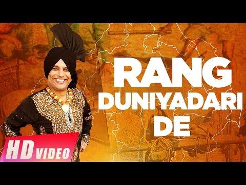 Xxx Mp4 New Punjabi Songs 2017 Rang Duniyadari De Hira Dhariwal Latest Punjabi Songs 2017 3gp Sex