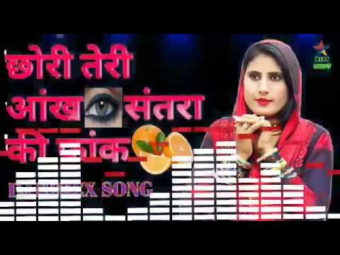 Xxx Mp4 छोरी तेरी आंख सन्तरा की जात फांक Asmeena Music Alwar असमीना नया गाना नाच Mewati Song 3gp Sex