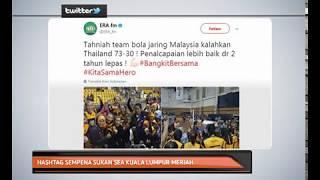Hashtag sempena Sukan SEA Kuala Lumpur meriah