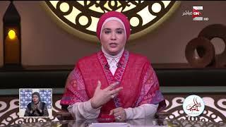 قلوب عامرة ـ حكم إجبار الفتاة على الزواج من شاب ترفضه