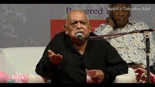 Munawwar Rana - Mahfil-E-Tahzeeb-O-Adab Mushaira & Kavi Sammelan 2019, Mumbai.