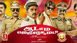 latest Tamil movie comedy scenes | New Tamil HD movie comedy clips | New upload