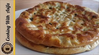 Premium Quality Keema Naan on Tawa, How to make Qeema Naan in Oven Recipe by Cooking with Asifa-