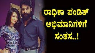 Radhika Pandit Latest News | Good News for Radhika Pandit Fans | Top Kannada TV