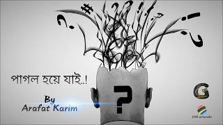 Pagol hoye jai By Arafat Karim ( Lyric Video)