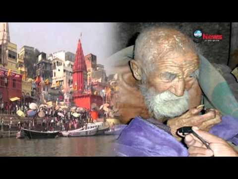 181 साल का भारतीय दुनिया का सबसे बुजुर्ग जीवित इंसान! |Mahashta Murasi: World's Oldest Man Alive