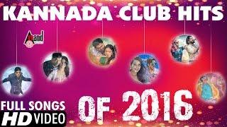Kannada Club Hits Songs Of  2016 | Video Songs JukeBox | Kannada New Movies Full Songs 2016