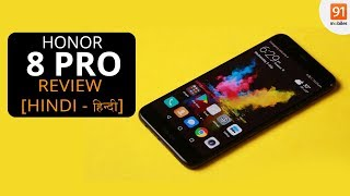 Honor 8 Pro Hindi Review: Should you buy it in India?Hindi हिन्दी