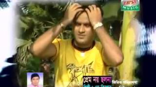 bangla song andrew kishore 1 by http---bd-media.weebly.com.mp4