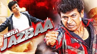Mera Jazbaa Mera Power (2015) Full Action Hindi Dubbed Movie | Shivraj Kumar, Priyamani