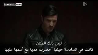 الساحرة القاتلة اكشن مترجم