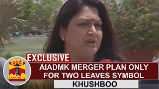 EXCLUSIVE | AIADMK Merger Plan only for Two Leaves Symbol | Khushboo, Congress Spokesperson
